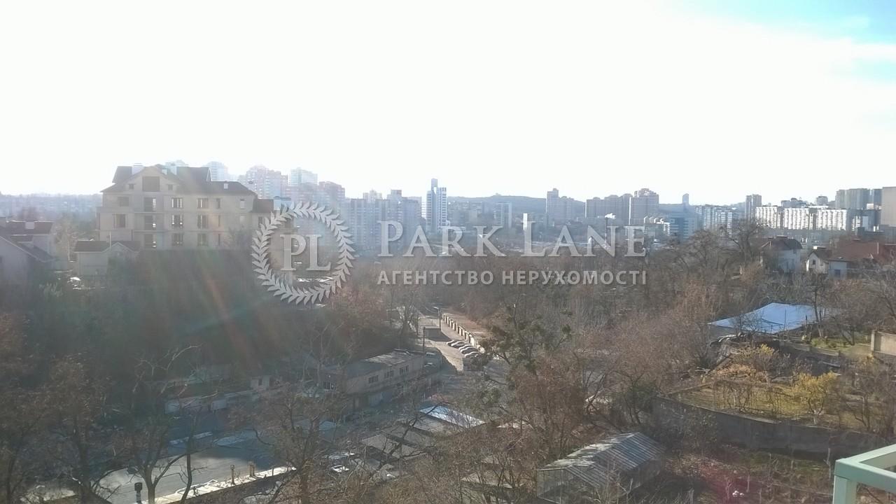 Офис, ул. Менделеева, Киев, X-11297 - Фото 6