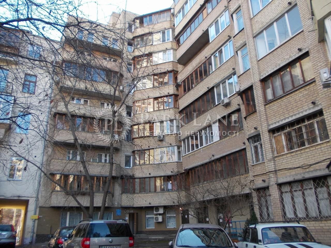 Нежилое помещение, ул. Тургеневская, Киев, A-89767 - Фото 3