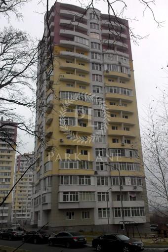 Квартира Сковороди Григорія, 5, Ірпінь, Z-629370 - Фото