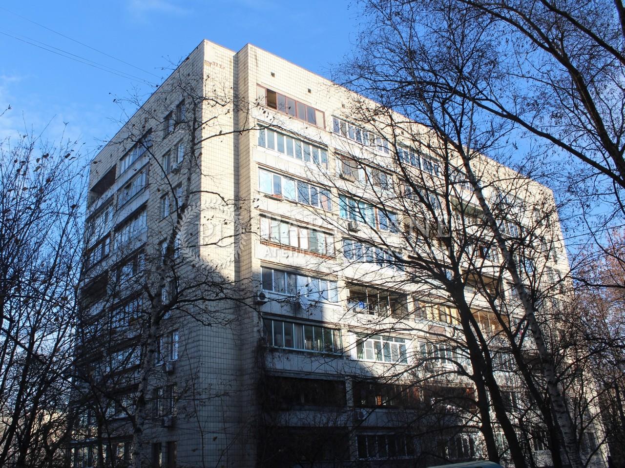 Нежилое помещение, Z-591833, Леси Украинки бульв., Киев - Фото 1