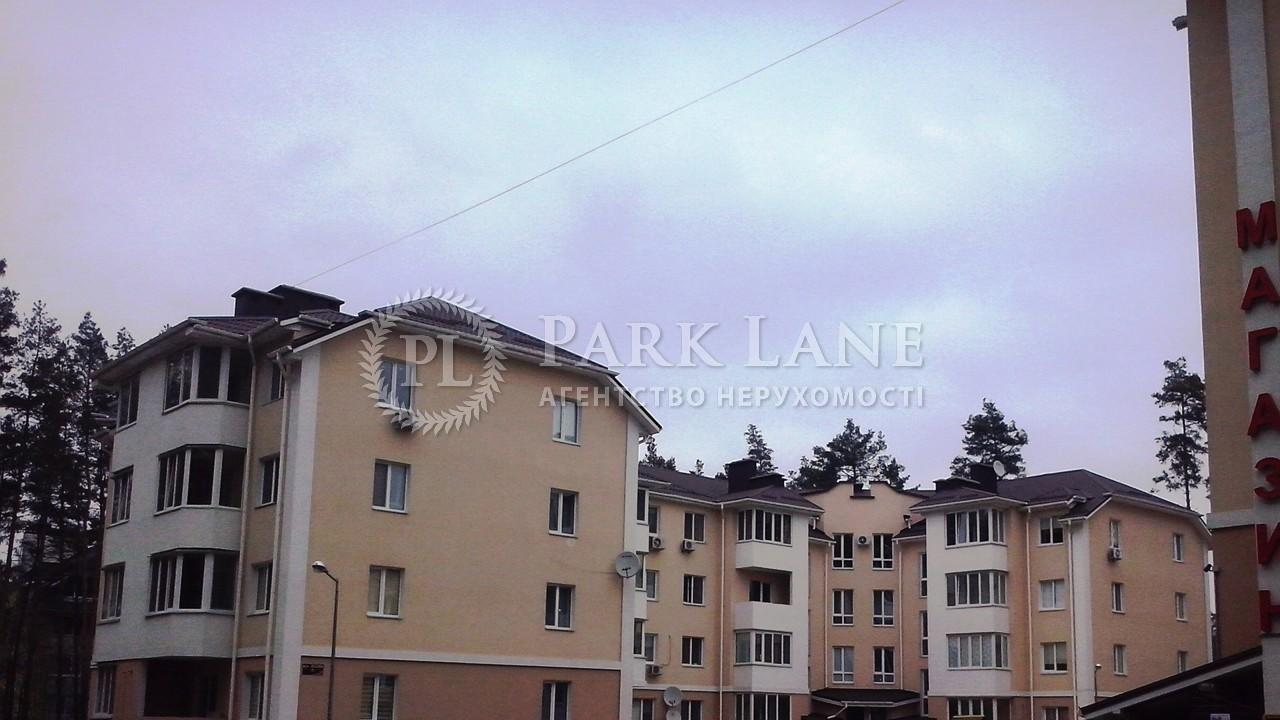 Нежитлове приміщення, R-38570, Лісова, Ірпінь - Фото 2