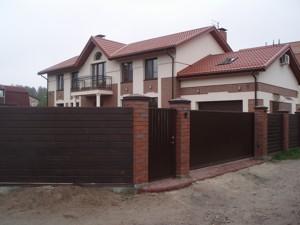 Дом Z-1479795, Новые Безрадичи - Фото 4