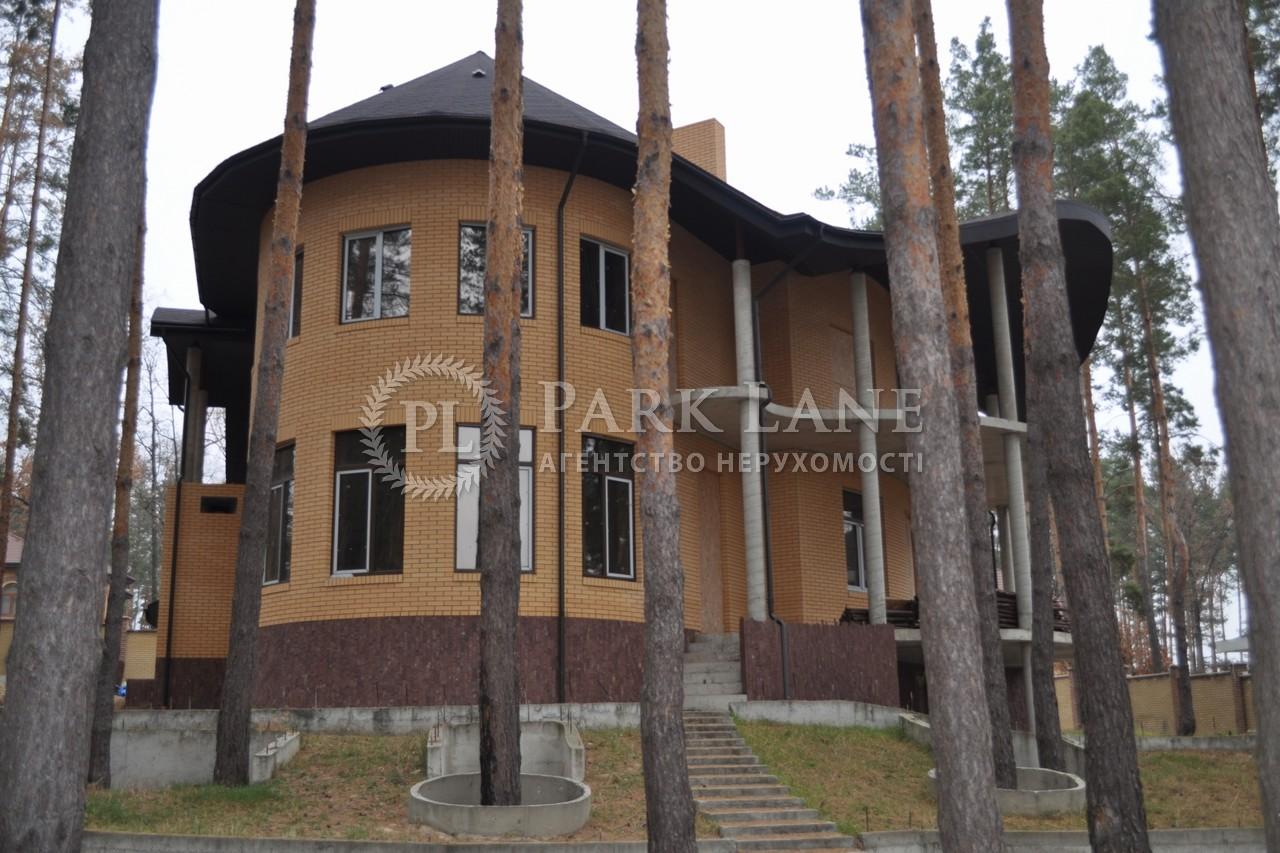 Дом Стоянка, L-19969 - Фото 1