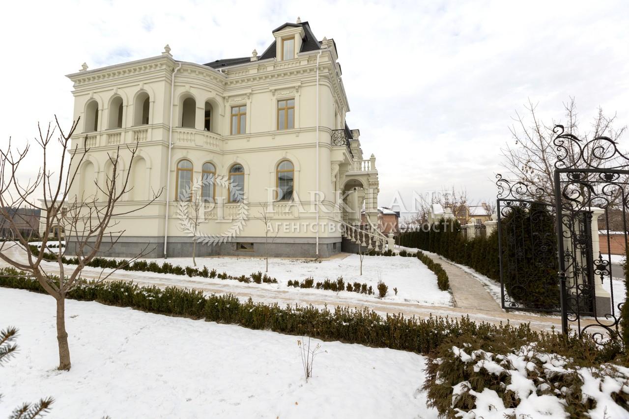 Дом Козин (Конча-Заспа), J-19811 - Фото 65