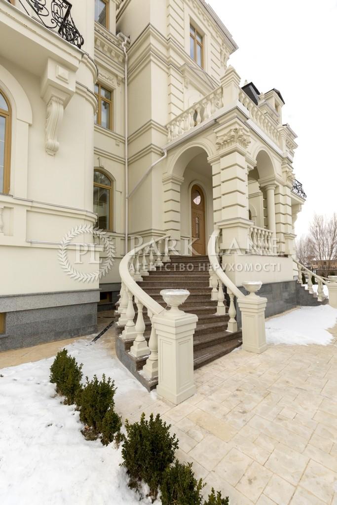 Дом Козин (Конча-Заспа), J-19811 - Фото 66