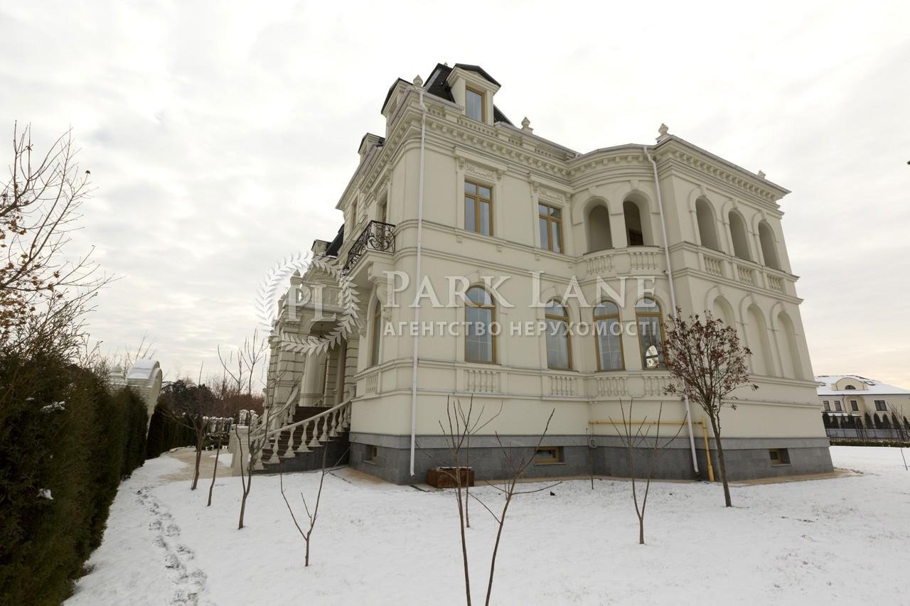 Будинок Козин (Конча-Заспа), J-19811 - Фото 67