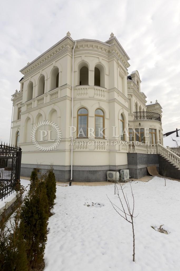 Дом Козин (Конча-Заспа), J-19811 - Фото 68