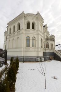 Дом J-19811, Козин (Конча-Заспа) - Фото 10