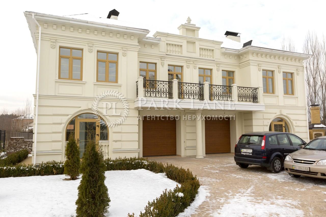 Будинок Козин (Конча-Заспа), J-19811 - Фото 64