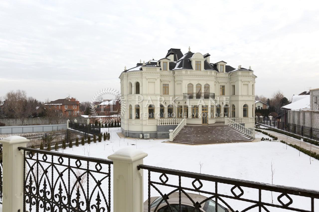 Будинок Козин (Конча-Заспа), J-19811 - Фото 55