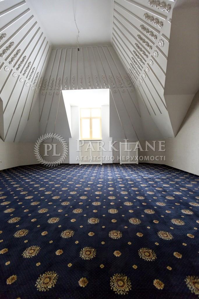 Дом Козин (Конча-Заспа), J-19811 - Фото 40