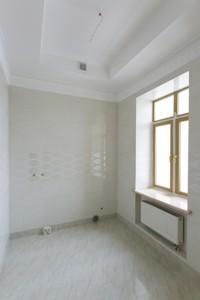 Дом J-19811, Козин (Конча-Заспа) - Фото 48