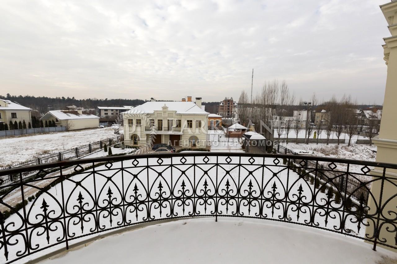 Будинок Козин (Конча-Заспа), J-19811 - Фото 59