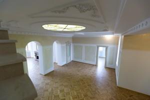 Дом J-19811, Козин (Конча-Заспа) - Фото 32