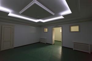 Дом J-19811, Козин (Конча-Заспа) - Фото 49