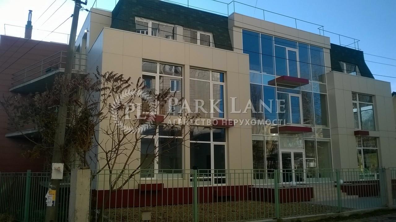 Будинок, вул. Менделєєва, Київ, Z-1144056 - Фото 1