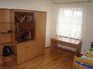 Дом Z-1316519, Ярослава Мудрого, Петропавловская Борщаговка - Фото 13