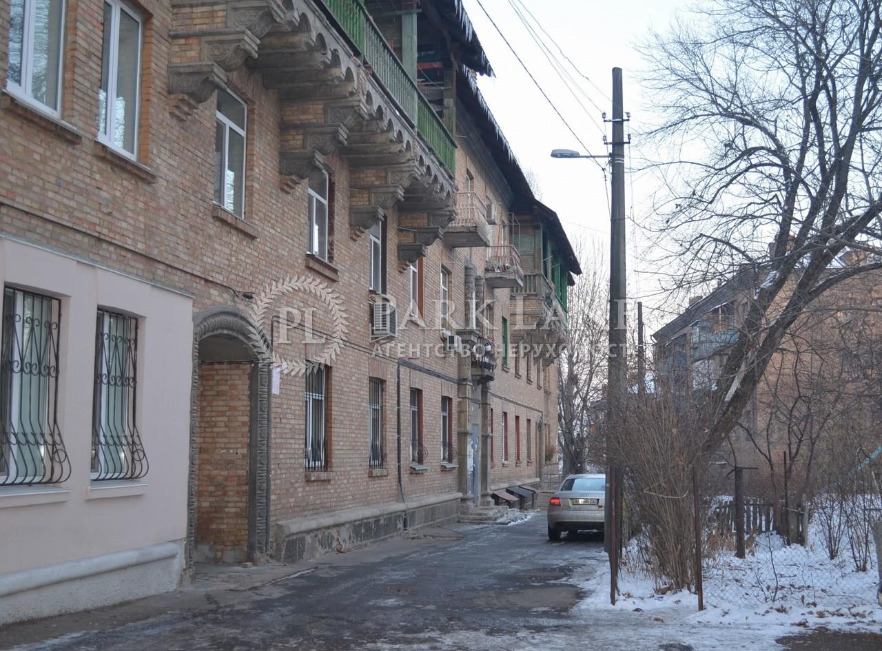 Квартира Стратегическое шоссе, 37, Киев, X-1851 - Фото 1
