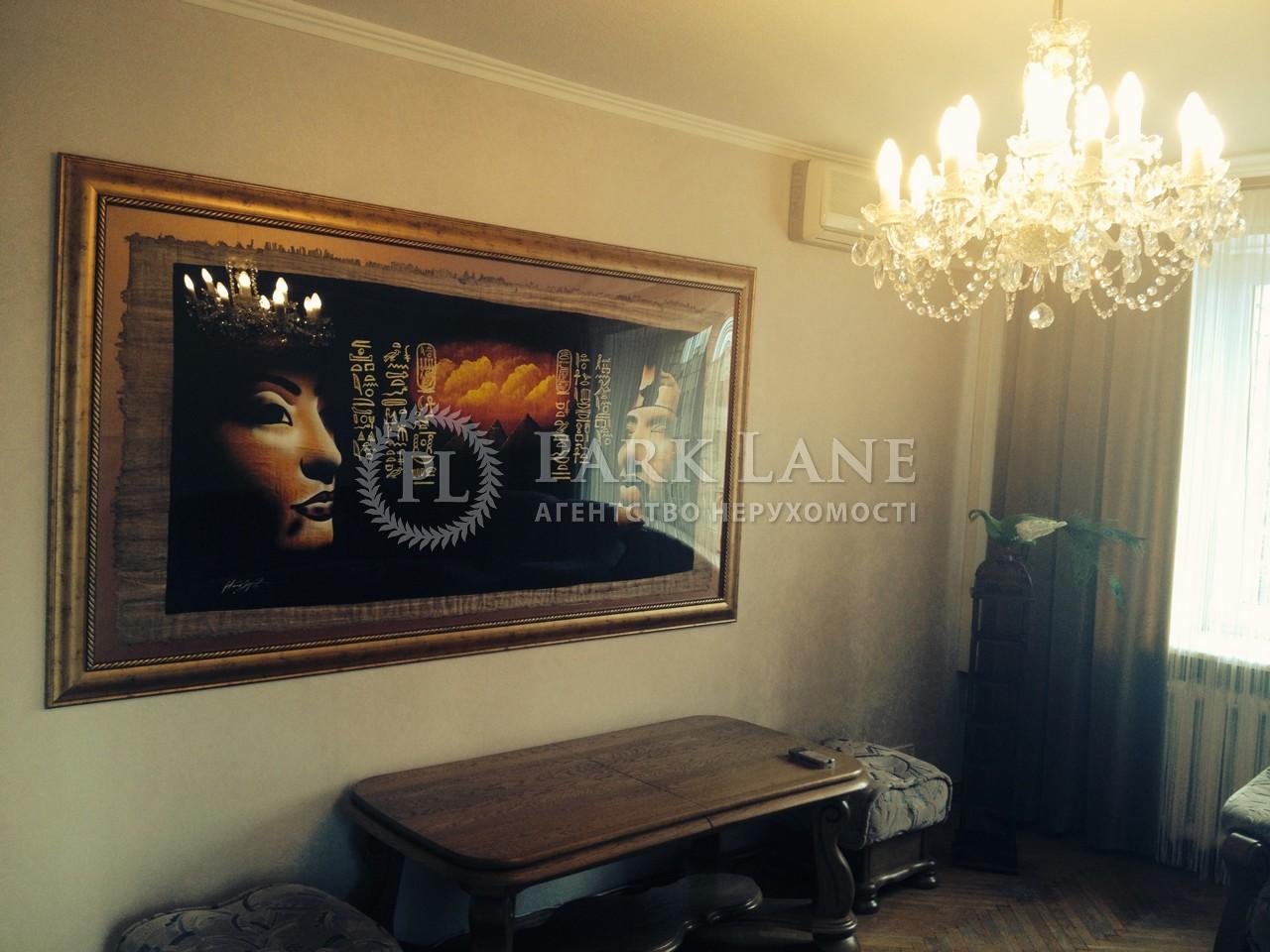 Квартира ул. Довженко, 14/1, Киев, C-56171 - Фото 3