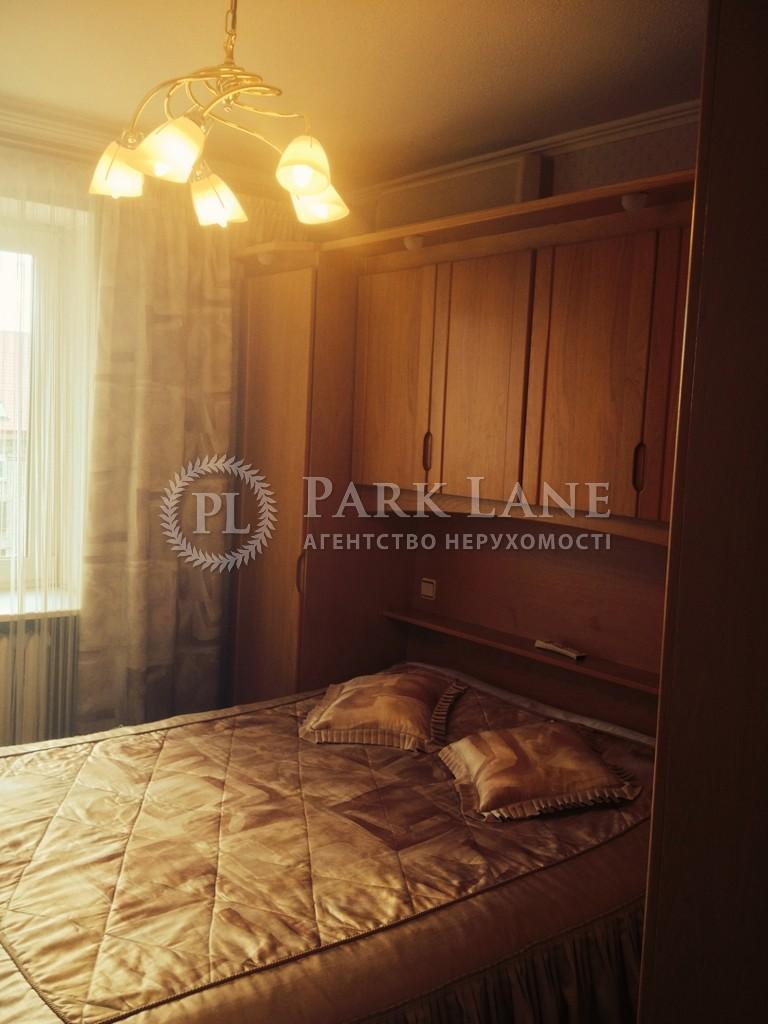 Квартира ул. Довженко, 14/1, Киев, C-56171 - Фото 6