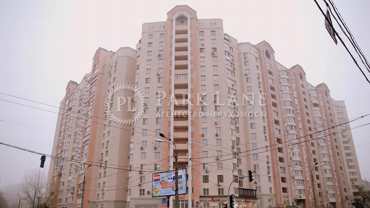 Офис, ул. Лебедева-Кумача, Киев, Z-1241681 - Фото 1