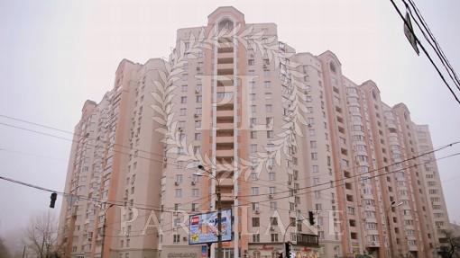 Квартира Лебедева-Кумача, 5, Киев, Z-768532 - Фото