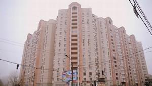 Квартира B-101407, Лебедева-Кумача, 5, Киев - Фото 1