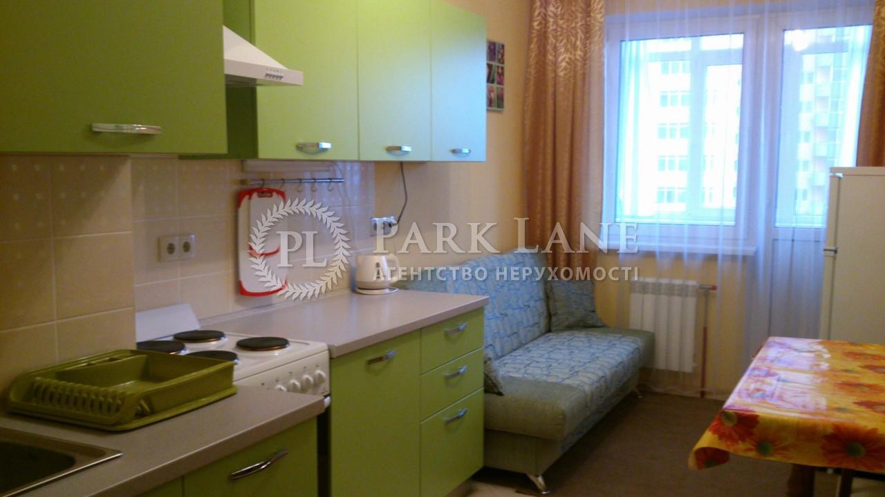 Квартира ул. Кондратюка Юрия, 5, Киев, X-12275 - Фото 6
