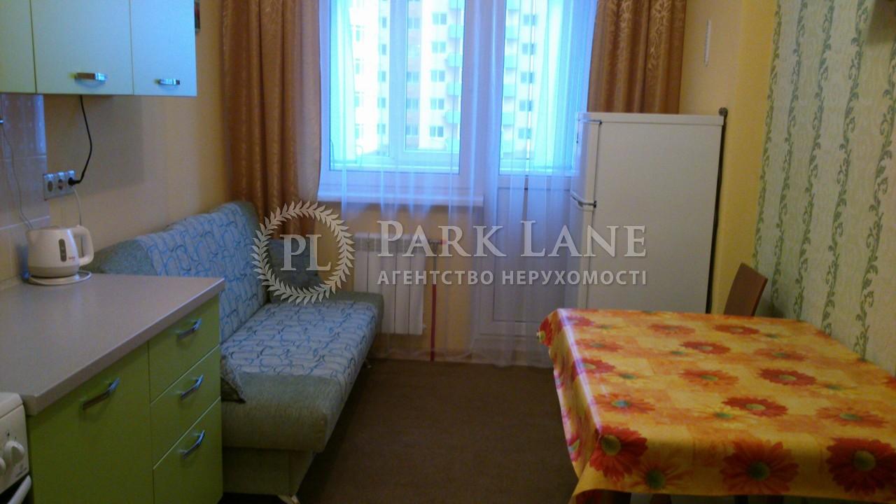 Квартира ул. Кондратюка Юрия, 5, Киев, X-12275 - Фото 7