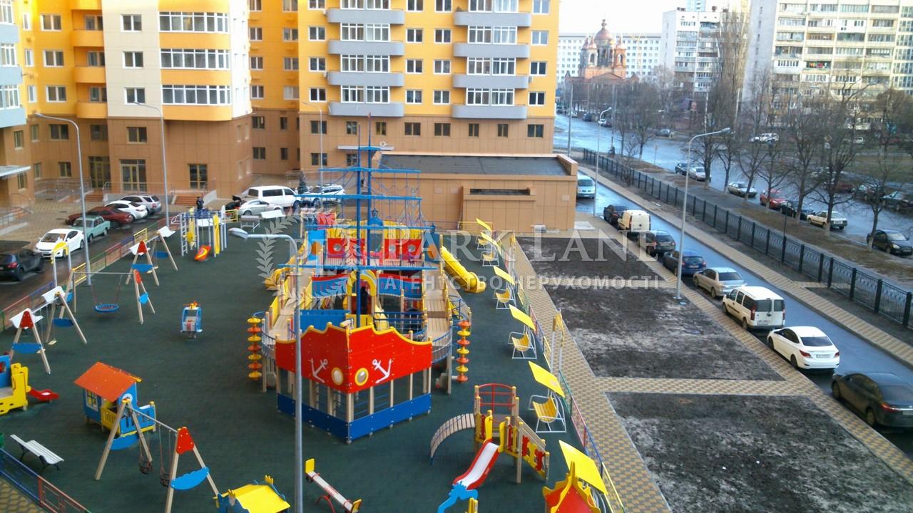 Квартира ул. Кондратюка Юрия, 5, Киев, X-12275 - Фото 14