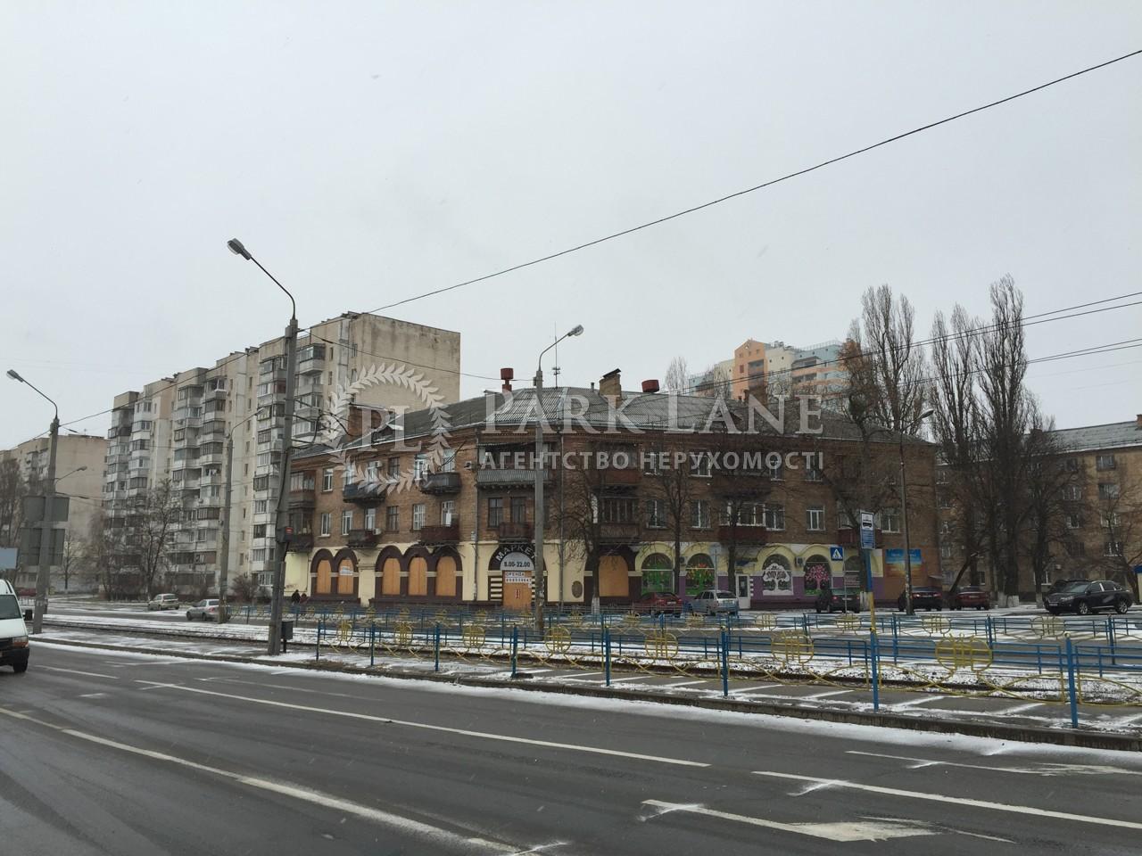 Нежитлове приміщення, I-26435, Автозаводська, Київ - Фото 1