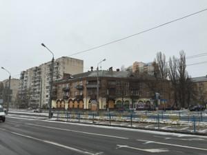 Коммерческая недвижимость, X-6490, Автозаводская, Оболонский район