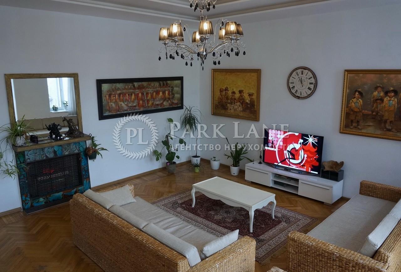 Квартира ул. Лютеранская, 6б, Киев, X-11746 - Фото 3