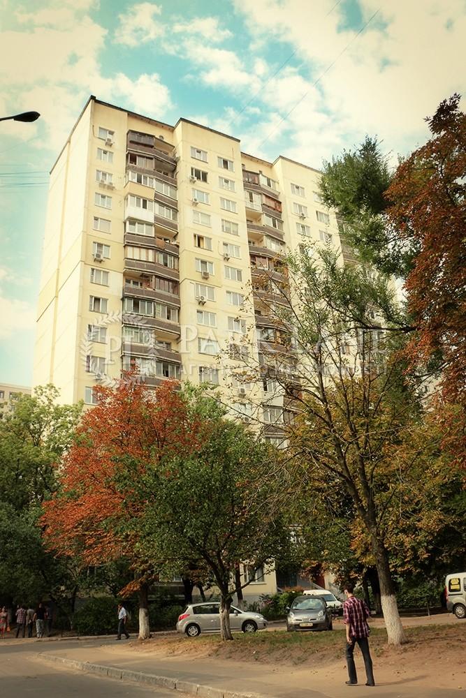 Квартира R-17946, Стадіонна, 16/6, Київ - Фото 4