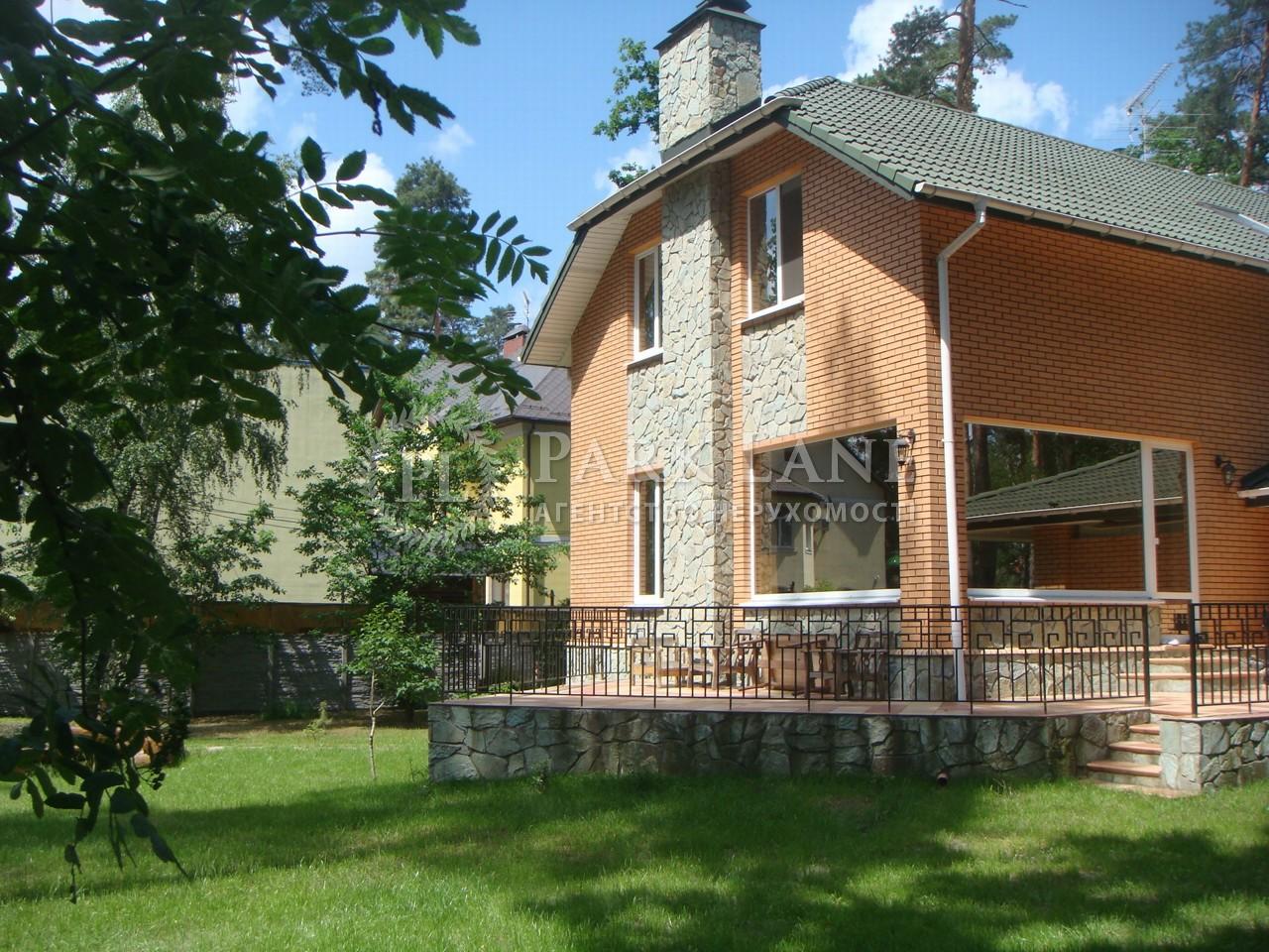 Дом ул. Пушкинская, Буча (город), Z-1388578 - Фото 2