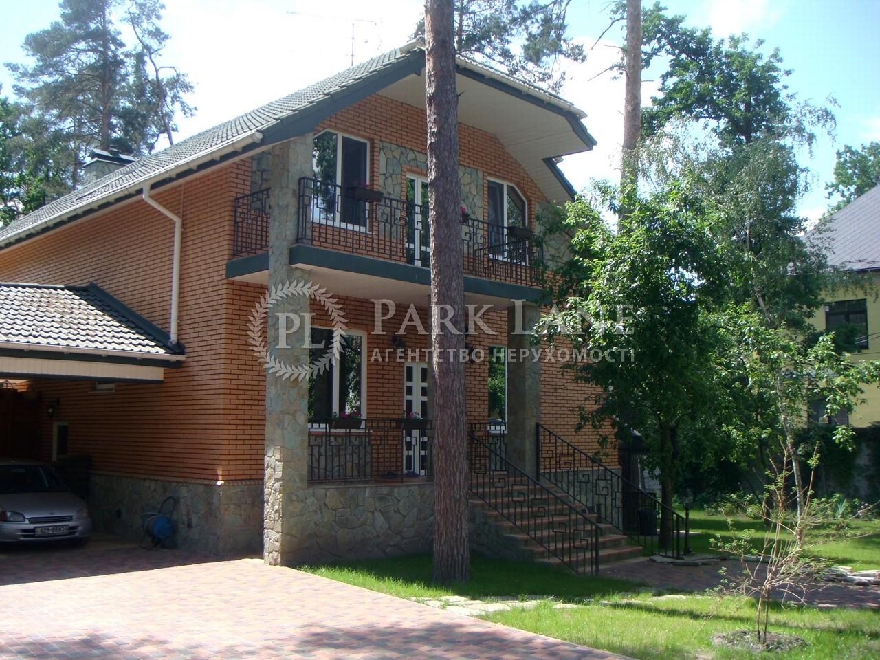 Дом ул. Пушкинская, Буча (город), Z-1388578 - Фото 1