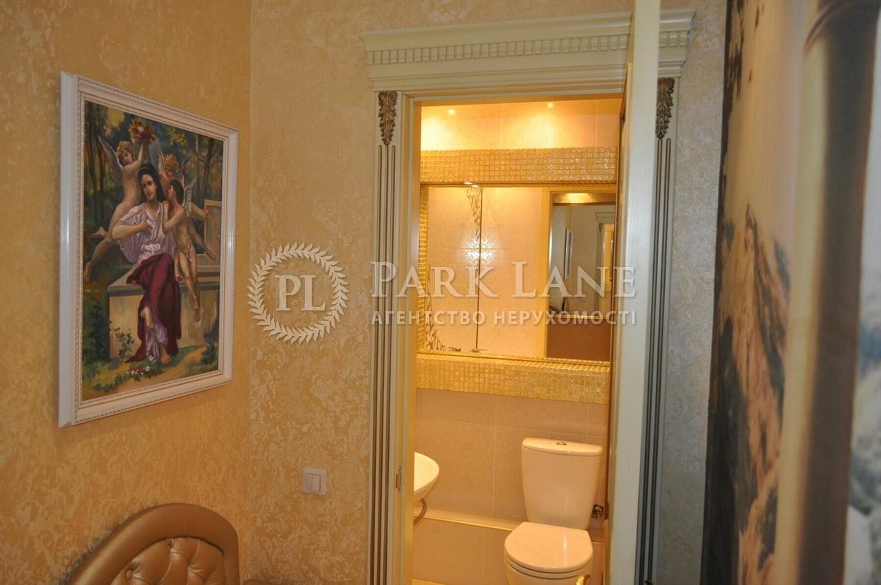Квартира Героев Сталинграда просп., 53б, Киев, X-12702 - Фото 11