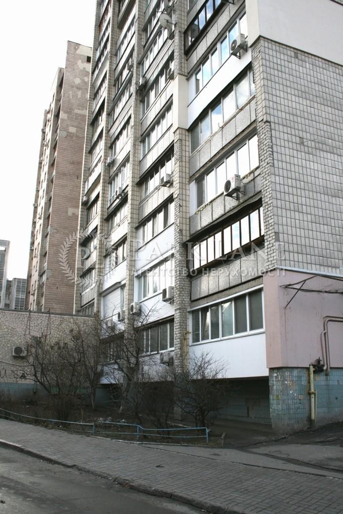 Квартира ул. Пимоненко Николая, 5, Киев, Z-310651 - Фото 1