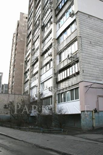 Квартира, J-27514, 5