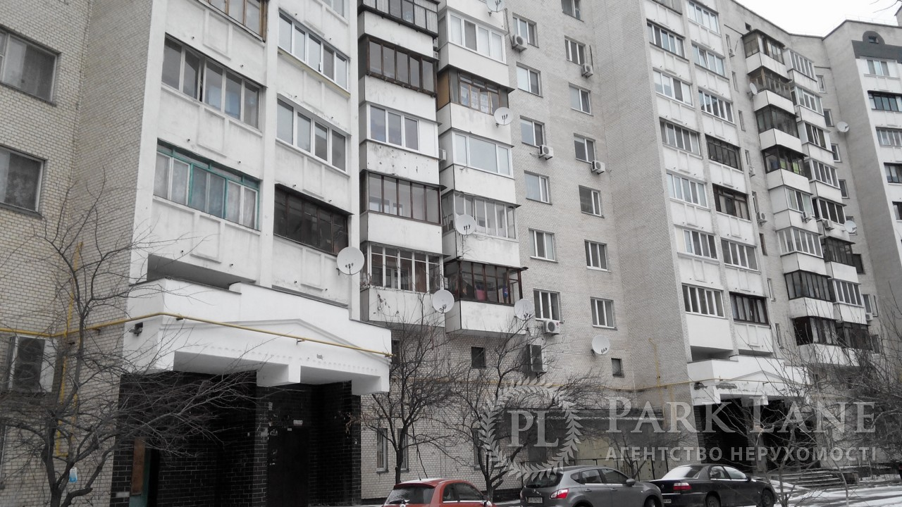 Офісно-складське приміщення, Харківське шосе, Київ, Z-682764 - Фото 4