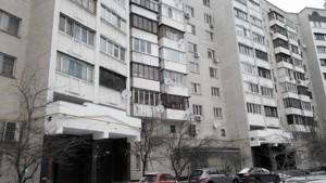 Офісно-складське приміщення, Z-682764, Харківське шосе, Київ - Фото 3