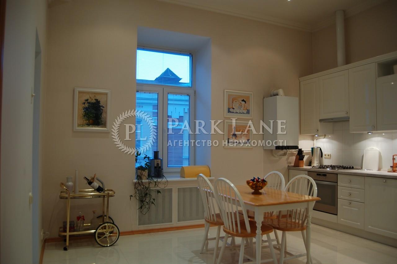 Квартира ул. Большая Житомирская, 18а, Киев, B-89765 - Фото 8