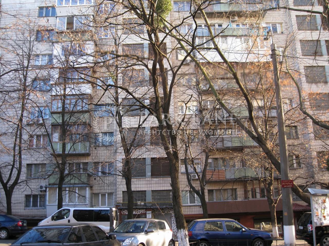 Квартира Гордиенко Костя пер. (Чекистов пер.), 1а, Киев, B-93271 - Фото 3