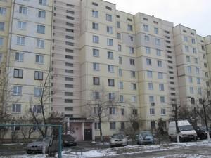 Квартира B-89588, Героев Днепра, 32, Киев - Фото 2
