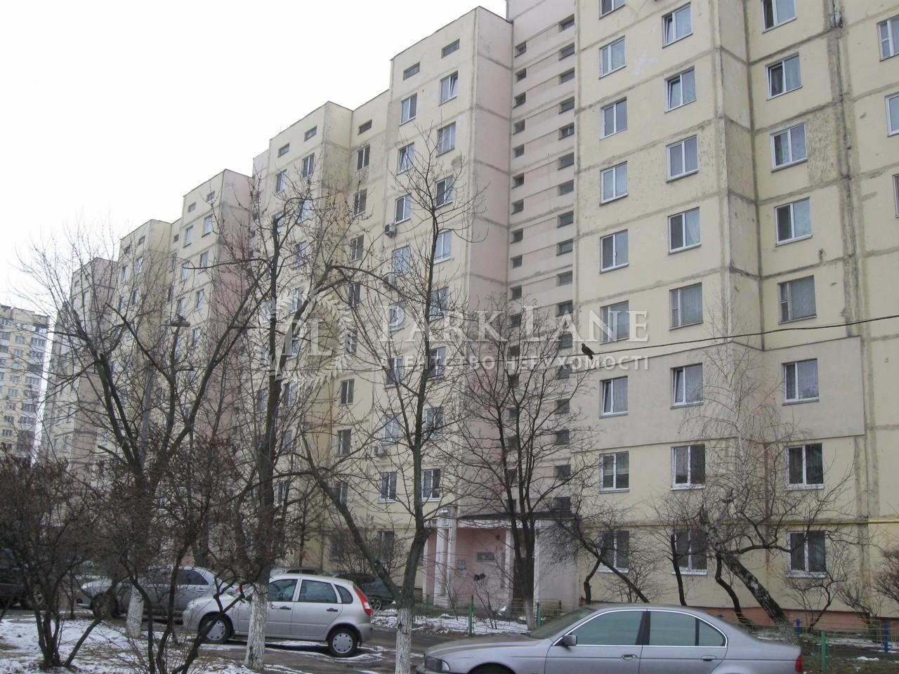 Квартира B-89588, Героев Днепра, 32, Киев - Фото 1