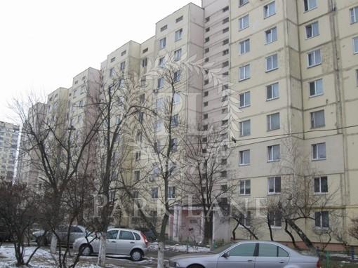 Квартира, Z-760155, 32