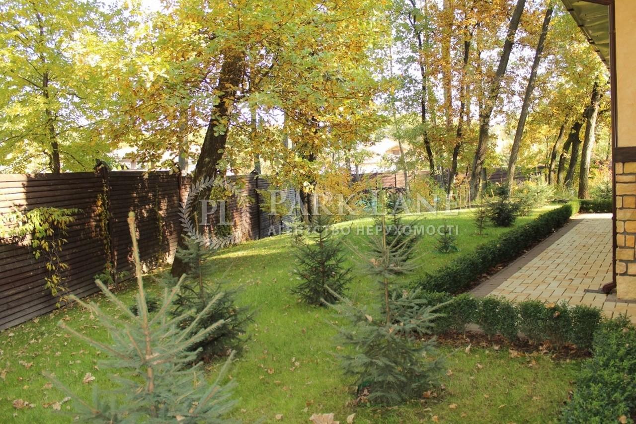 Дом Романков, L-21157 - Фото 6