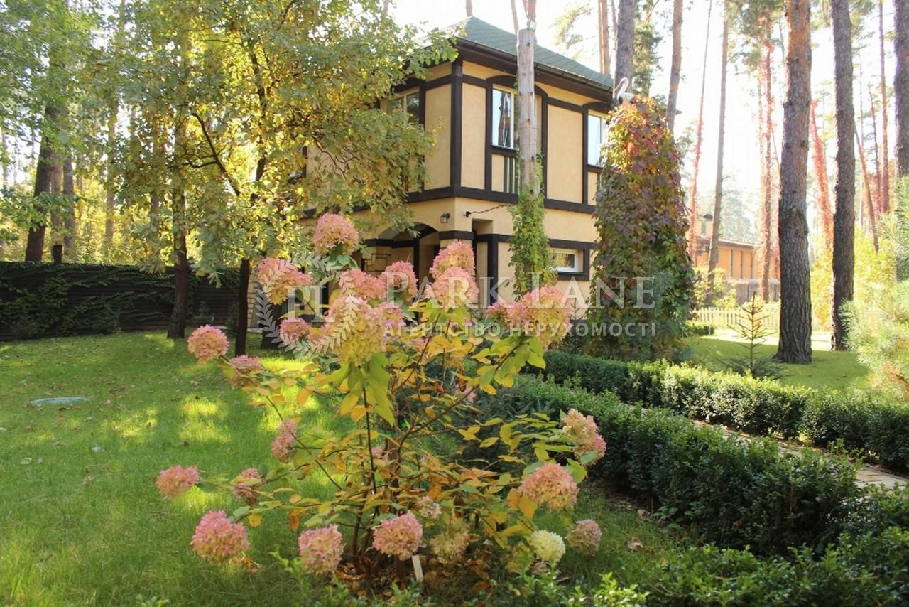Дом Романков, L-21157 - Фото 1