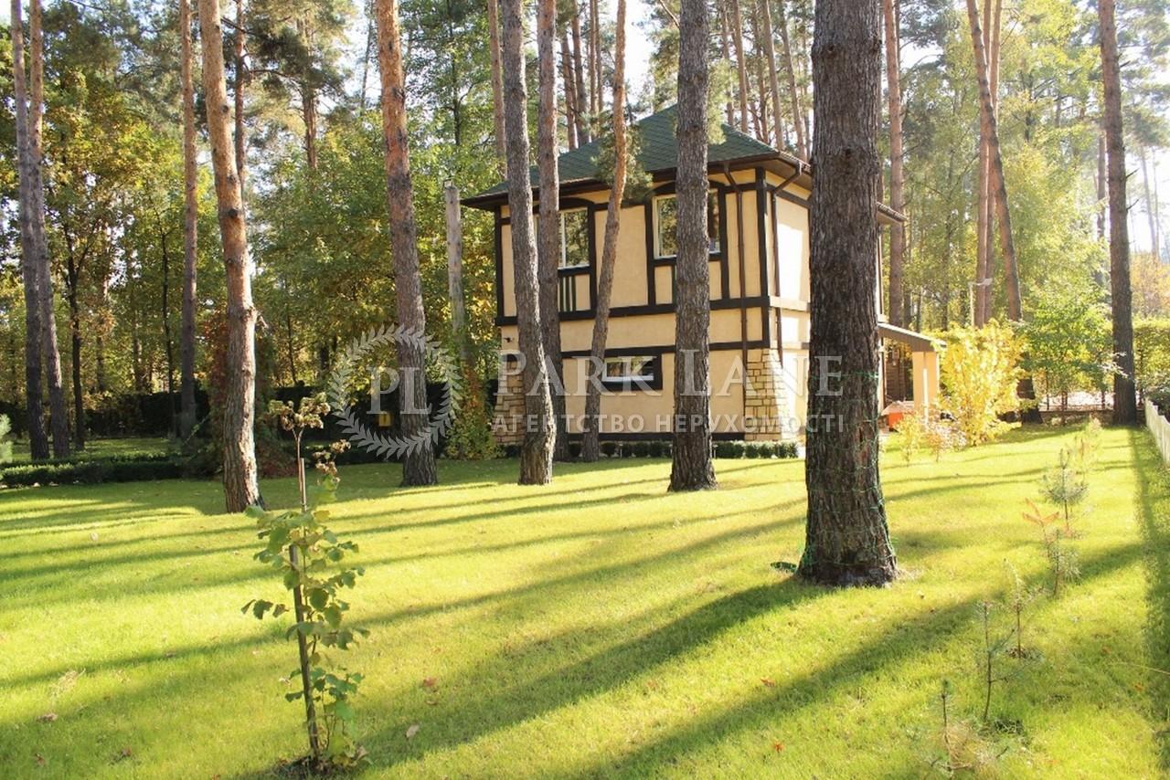 Дом Романков, L-21157 - Фото 2