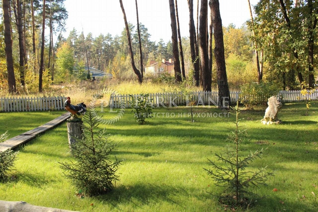 Дом Романков, L-21157 - Фото 9